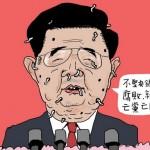 东网|王德邦:权贵集团抗拒反腐的新动向