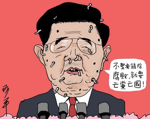 【图说天朝】一周网络漫画选摘 2012-11-11