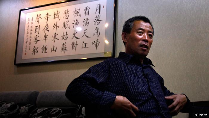 明镜新闻网 | 陈克贵被判处三年零三个月有期徒刑