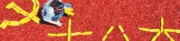 美国之音 | 中共十七届七中全会:权力的最后分配