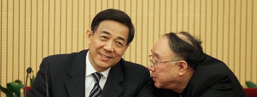 """""""人民艺术家"""":网民调侃黄奇帆泪洒张德江离任现场"""