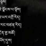 唯色 | 四位自焚藏人留下遗言、遗书;藏人自焚数激增至94人