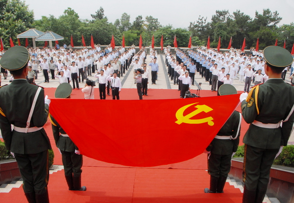 【异闻观止】中国党员人数超英法人口总和