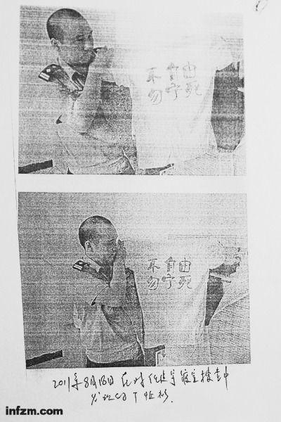 京华时报 | 任建宇发帖被劳教1年多后获释