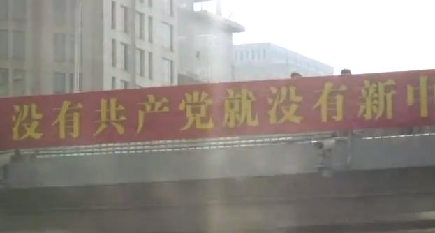 FT中文网|读者来信:僭越的党治与遥远的法治