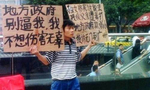朝日新闻 | 中国年轻人无处安放的不满