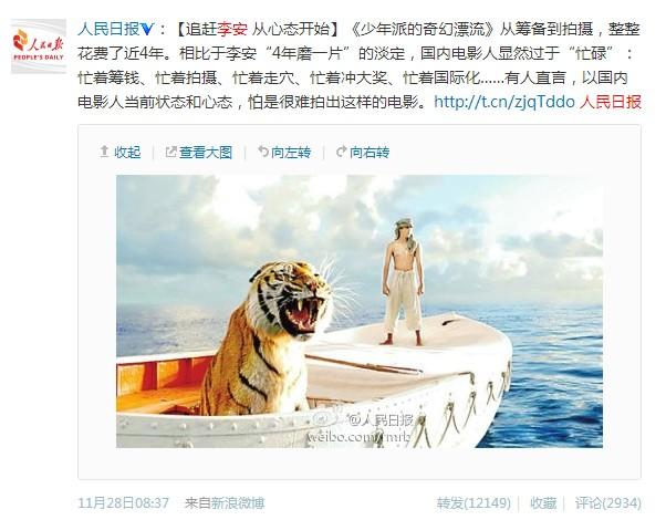 纽约时报 | 审查让中国电影变得平庸