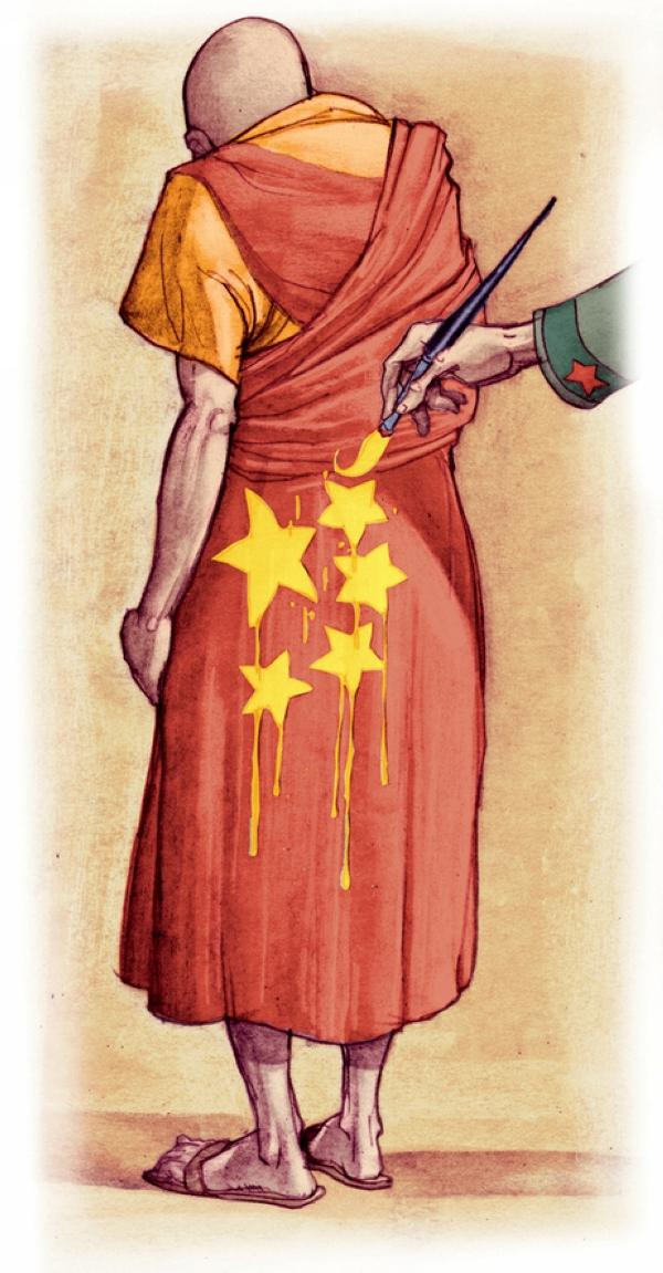 唯色 | 12月23日,僧人格绒益西在康道孚县自焚牺牲