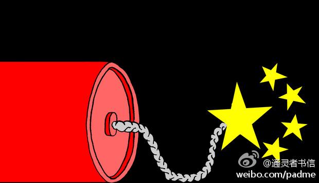 【图说天朝】一周网络漫画选摘 2012-12-30
