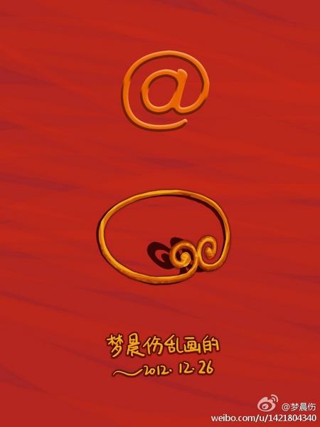 【立此存照】央广主持人微博抱怨信用卡被盗刷经历遭禁言