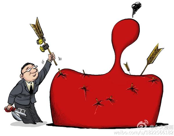 新京报 | 今年已有9位国有控股上市公司大佬被查