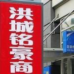 【连载】编译局故事(九)(十)(十一)