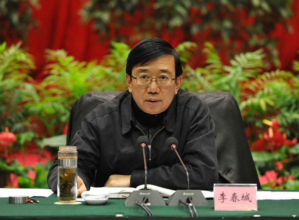 新华网 | 四川省委副书记李春城正在接受中纪委调查