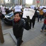 博谈网 | 周洁 : 中共最恐惧的是有组织的抗议 不论主题