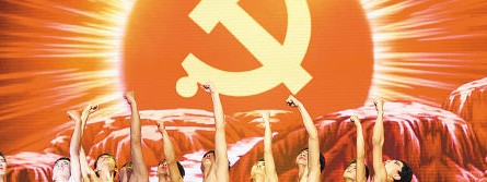 自由亚洲 | 中国评选年度十大新闻 官媒和民意大异其趣