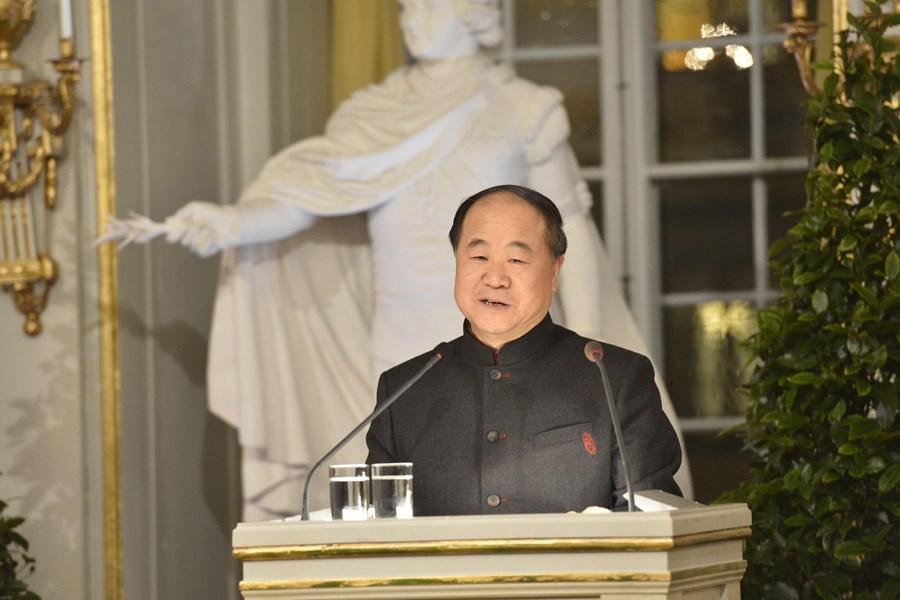 自由亚洲 | 瑞典暂停引渡维吾尔人回中国