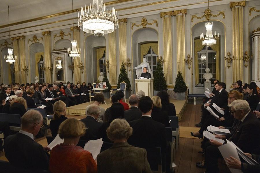 人民网 | 莫言发表诺贝尔奖演讲《讲故事的人》