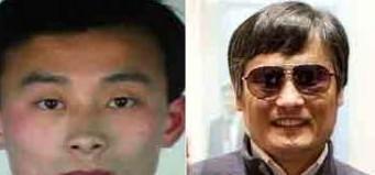 【网络民议】传说中的法治国家:网民不满陈克贵判刑通稿