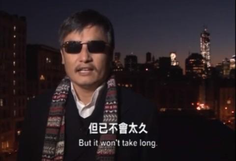 陈光诚 | 用行动捍卫人权