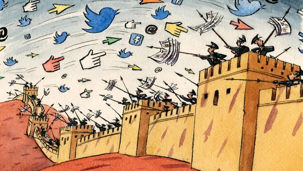 反法西斯大阅兵前 中国被曝加大打击外国VPN服务