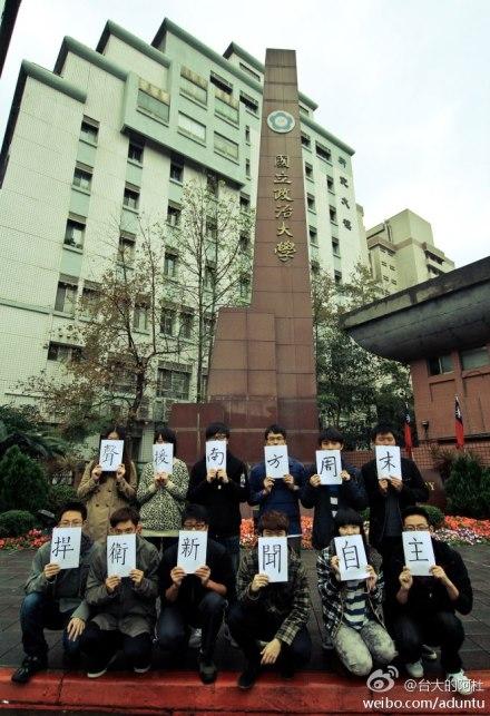 李承鹏   看得见的台湾