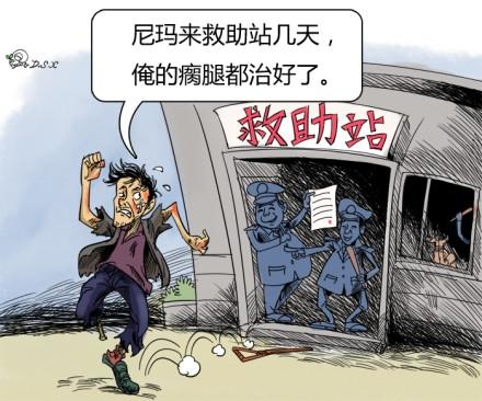 纽约时报 | 上海地铁乘客昏厥无人搭救引热议