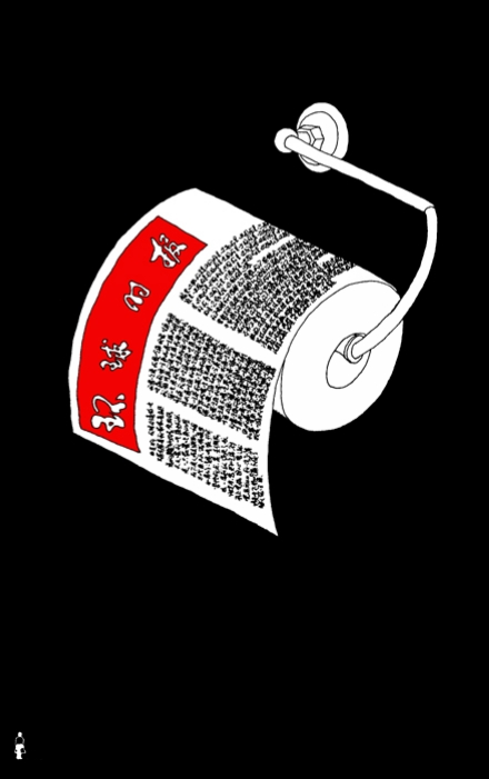 """丁来峰:与环球时报讨论""""爱美国"""""""