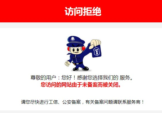 《炎黄春秋》官方网站今日突然注销