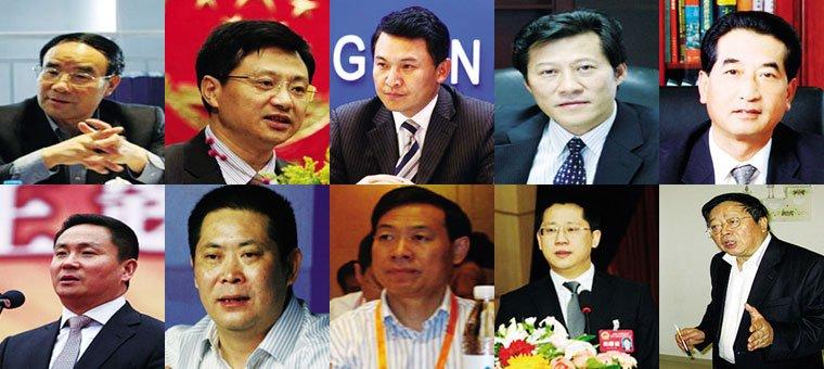中国青年报 | 2013年以来54名官员非正常死亡