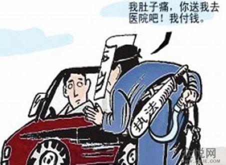 【异闻观止】广西警方疑为完成任务钓鱼执法 上钩者被判7年