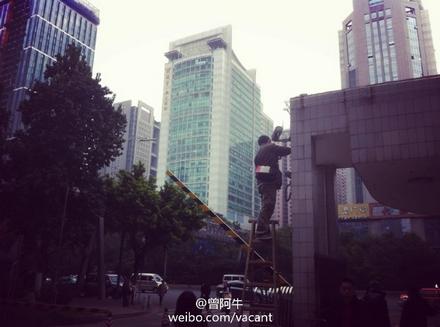 上报 一套要让人人都成为「乖孩子」的中国信评制