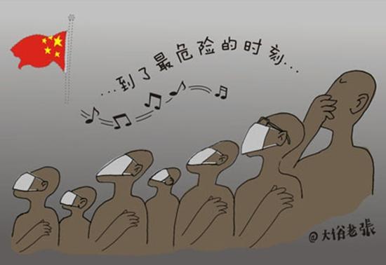 【CDTV】成都大妈街头爱国被维稳