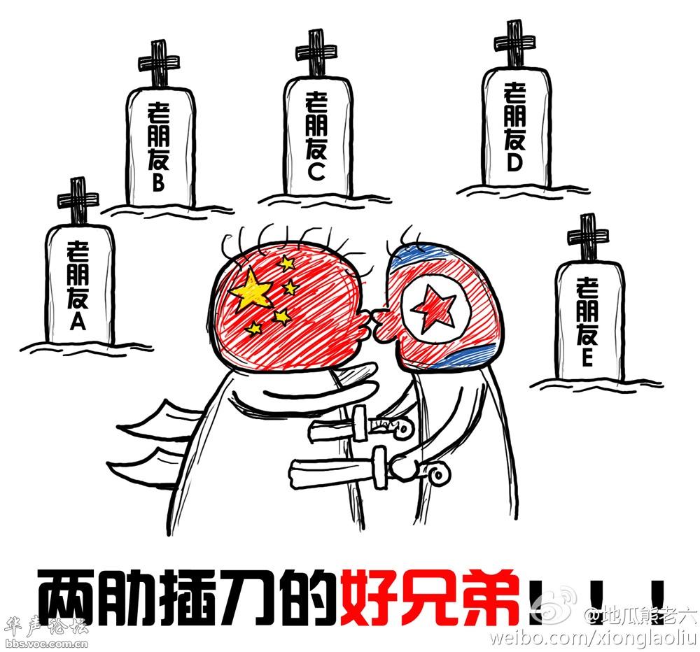 【网络民议】外交靠送,国防靠风