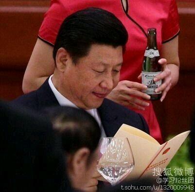 【真理部】《正在唤醒中国的习近平》