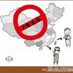 七八半|刘兵:谁害怕中国独立电影?