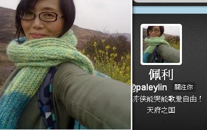 BBC   批习近平粉丝微博遭拘川网民已获释