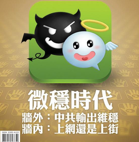【异闻观止】新京报 | 北京:严重刑事犯罪露头就打