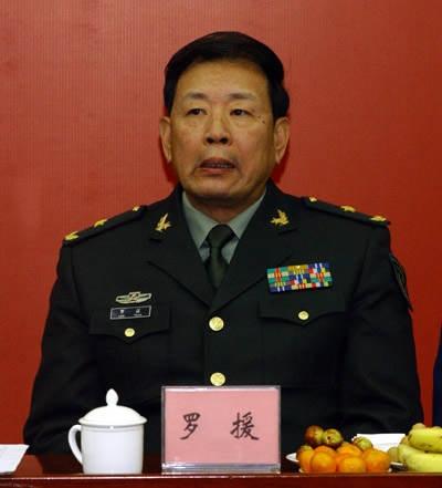 新浪|罗援:反腐旨在重拾民心重振士气 捍卫红色政权