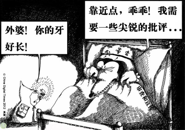 蟹农场:尖锐批评