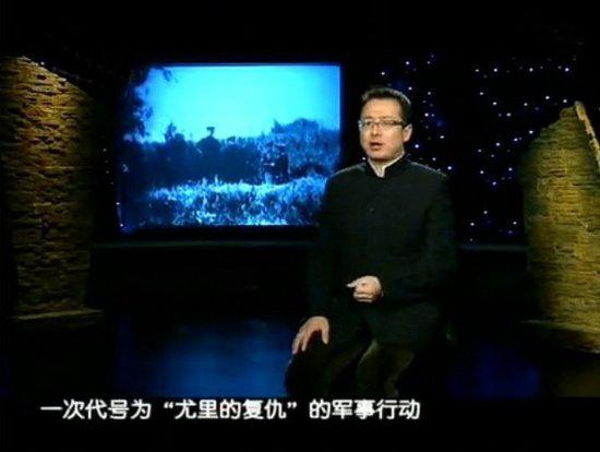奇客资讯 | 上海某电视台将尤里的复仇当成史实