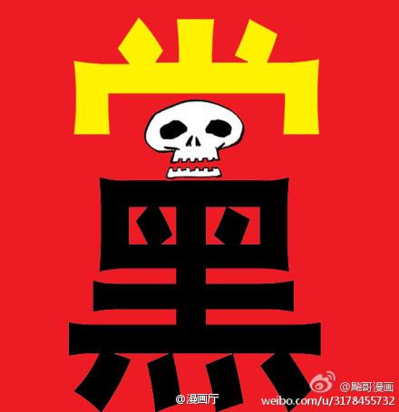 """电视剧《邓小平》:""""粉碎四人帮,是毛主席生前的部署"""""""