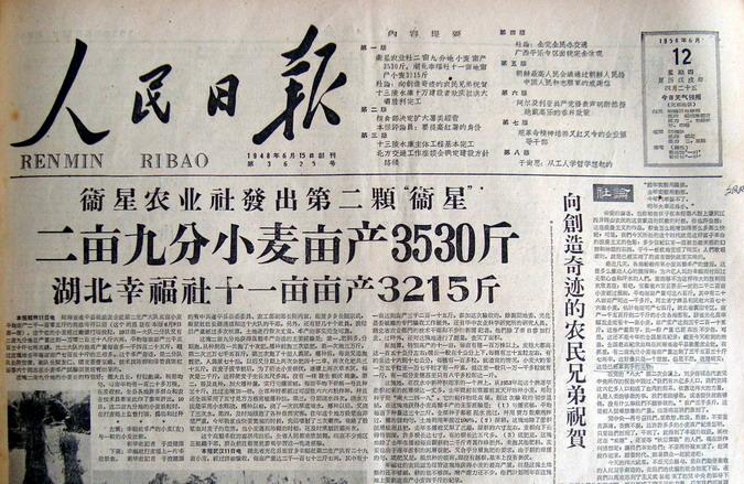 """【网络民议】""""两桶油""""的觉悟"""