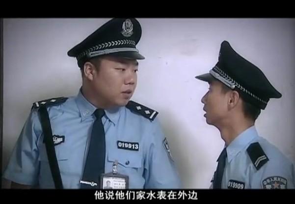BBC | 中国明年7月前实施网络实名登记制度