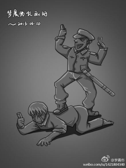 漫画标题:胜利回归;作者:梦晨伤