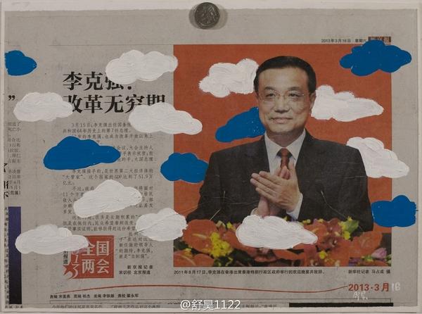 【图说天朝】一周网络漫画选摘 2013-3-17
