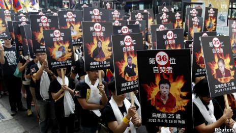 BBC   四川阿坝一名藏族妇女自焚身亡