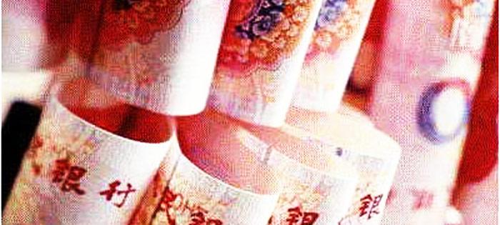 自曲新闻 | 中国货币供应量逼近100万亿