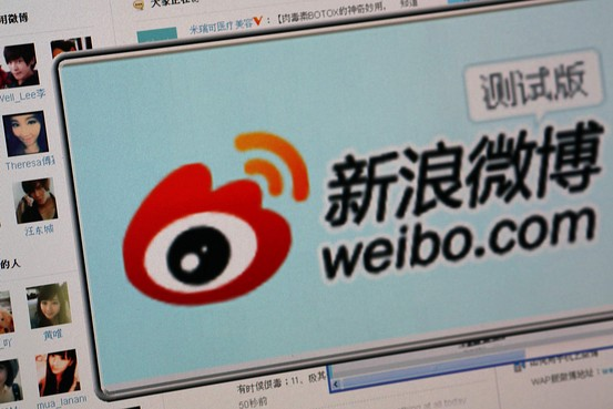 OB-WQ819_weibo_G_20130312075251