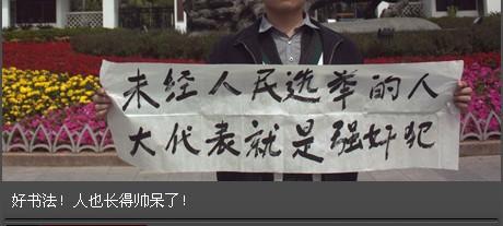 """【敏感词库】""""五不搞""""、""""影帝谢幕""""等两会热点及其他 3/4"""