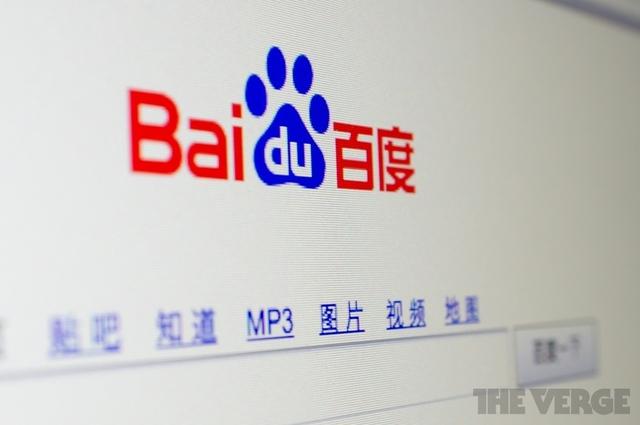 BBC | 美法官驳回百度及中国被诉网络审查案